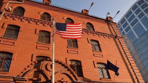 Budynek ambasady USA w Jekaterynburgu - Sputnik Polska