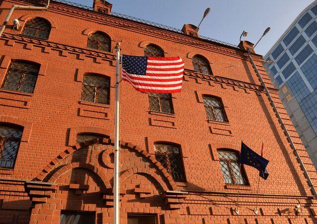 Budynek ambasady USA w Jekaterynburgu