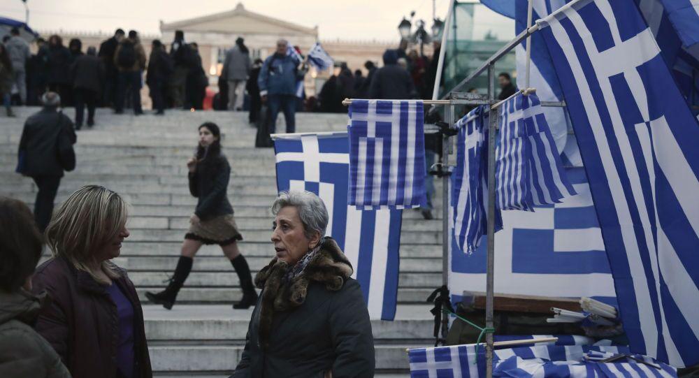 Plac Syntagma w Atenach