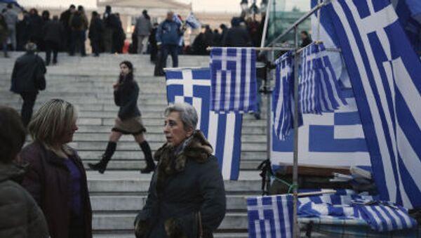 Plac Syntagma w Atenach - Sputnik Polska