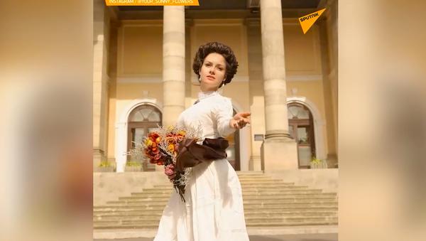 Lady Vintage - Sputnik Polska