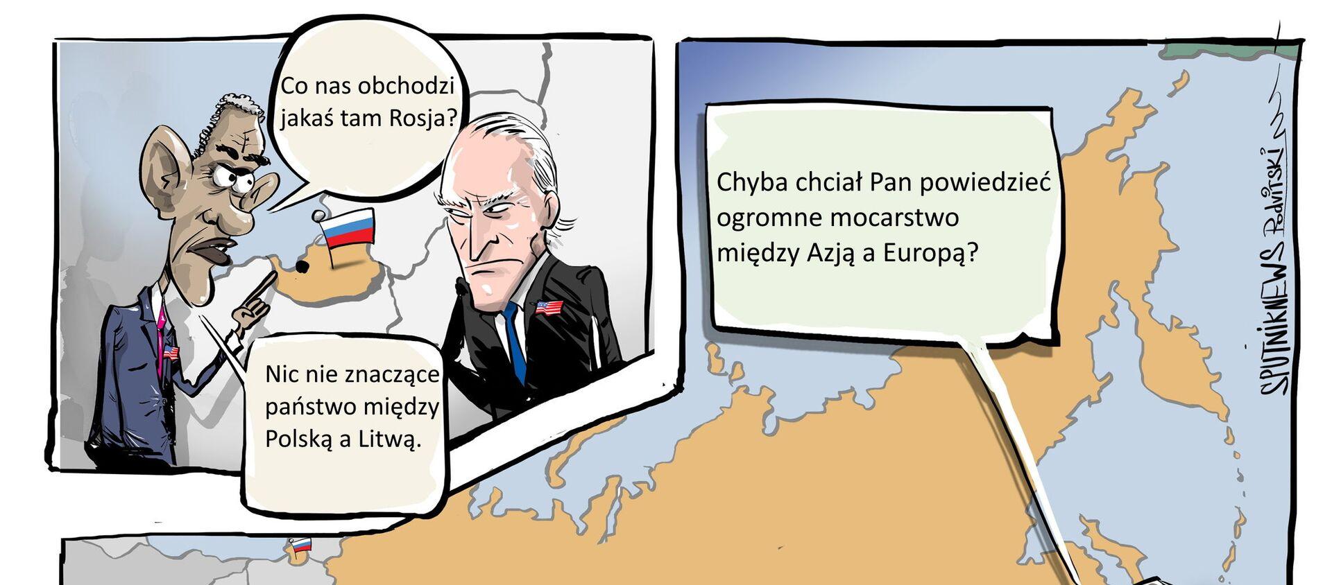 """""""Biden nie może zostać Obamą 2.0""""  - Sputnik Polska, 1920, 16.12.2020"""