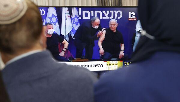 Szczepienie  Benjamina Netanjahu - Sputnik Polska
