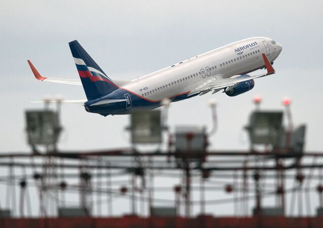 Linia lotnicza Aeroflot Airlines