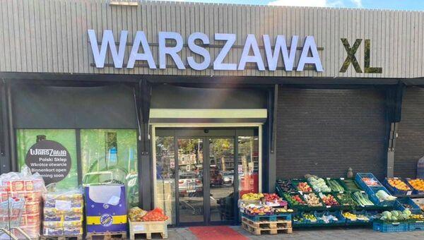 Polski supermarket Warszawa XL w Holandii - Sputnik Polska