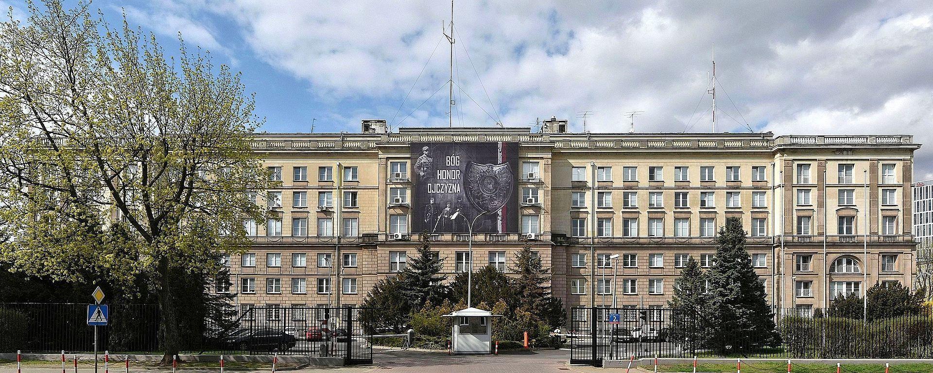 Budynek ABW w Warszawie - Sputnik Polska, 1920, 17.05.2021