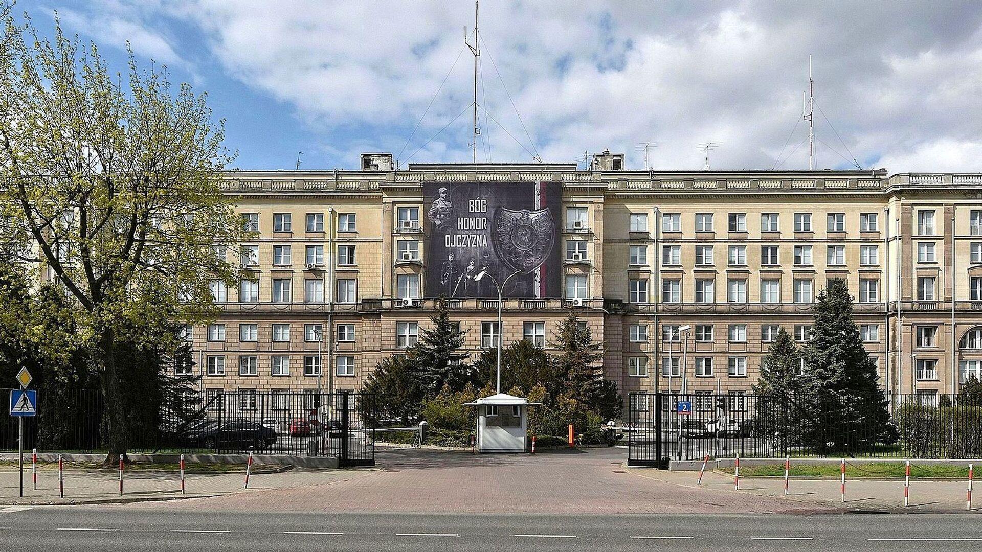 Budynek ABW w Warszawie - Sputnik Polska, 1920, 08.07.2021