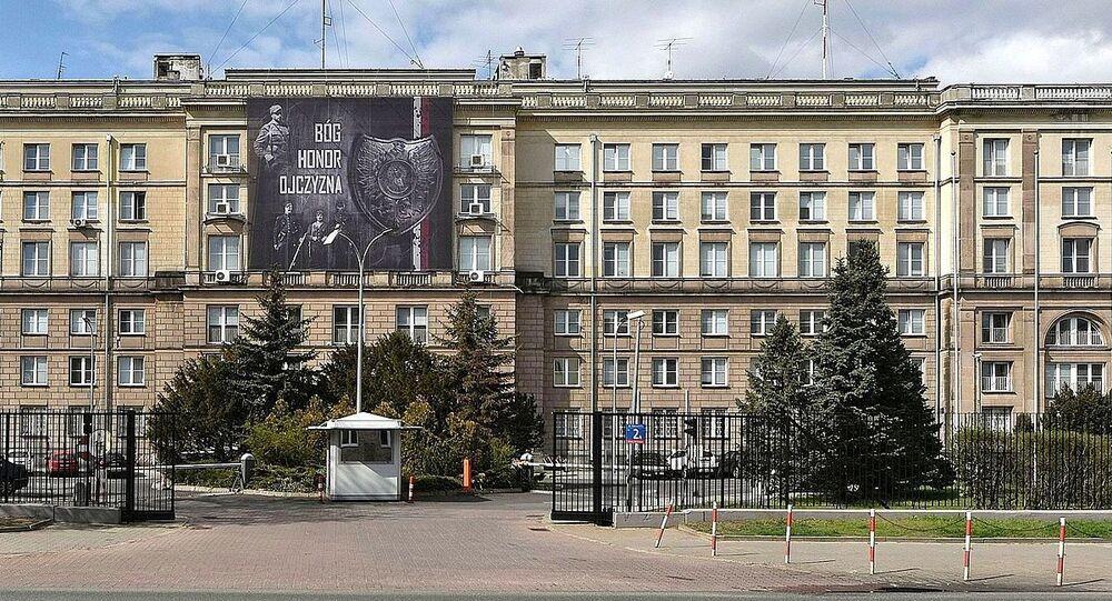 Budynek ABW w Warszawie