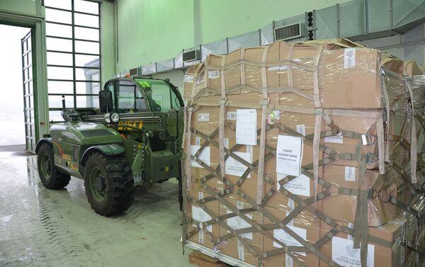 Pomoc humanitarna z Polski dla Iraku - Sputnik Polska