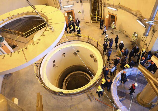 Reaktor w Arakie.