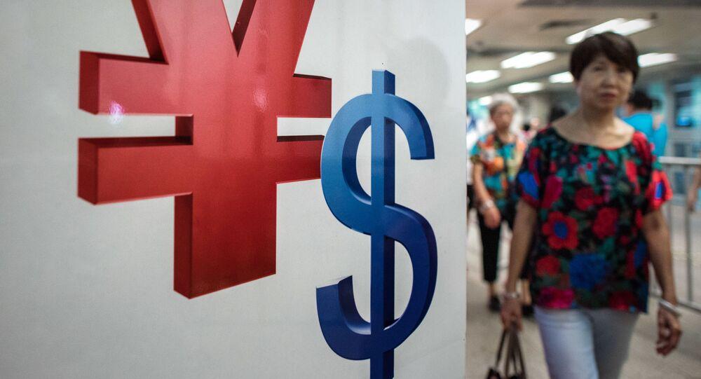 Symbol dolara i juana, Hong Kong