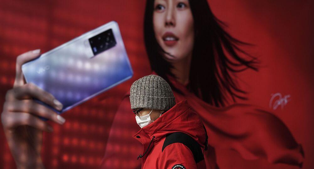 Mężczyzna w masce, Pekin