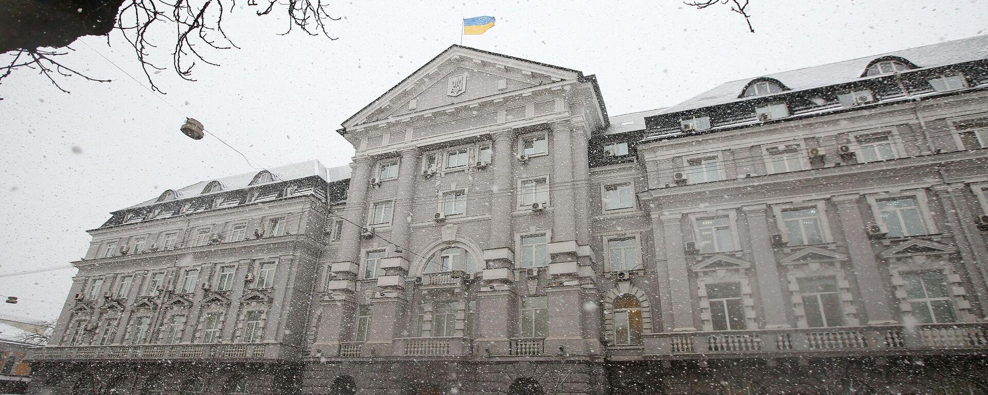 Budynek Służby Bezpieczeństwa Ukrainy (SBU) w Kijowie - Sputnik Polska, 1920, 26.01.2021