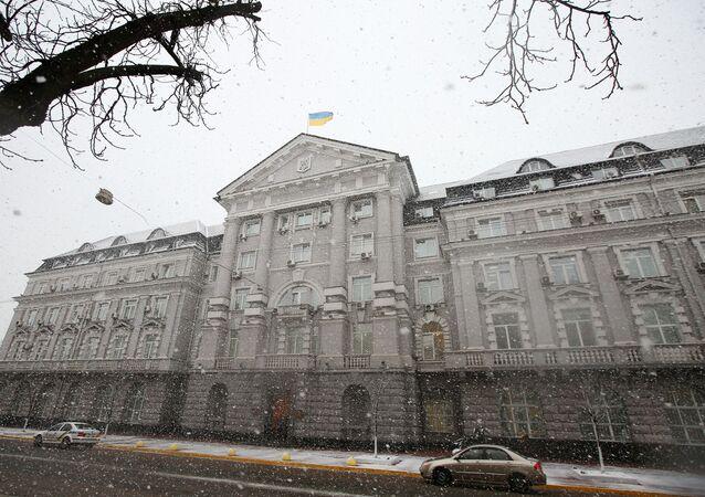 Budynek Służby Bezpieczeństwa Ukrainy (SBU) w Kijowie