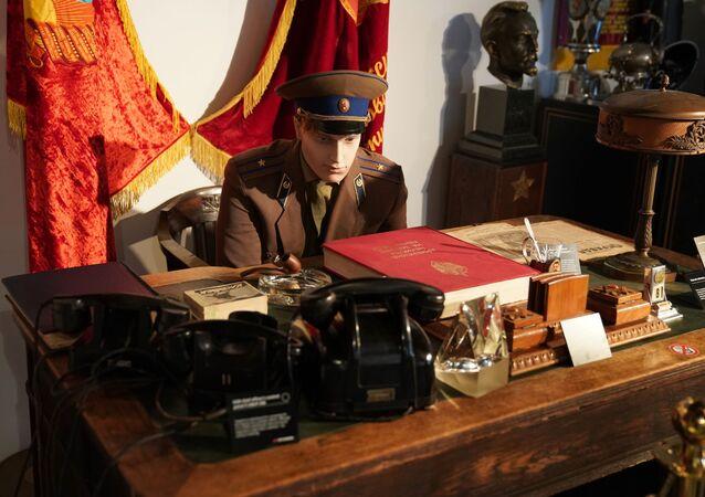 Muzeum KGB w Nowym Jorku