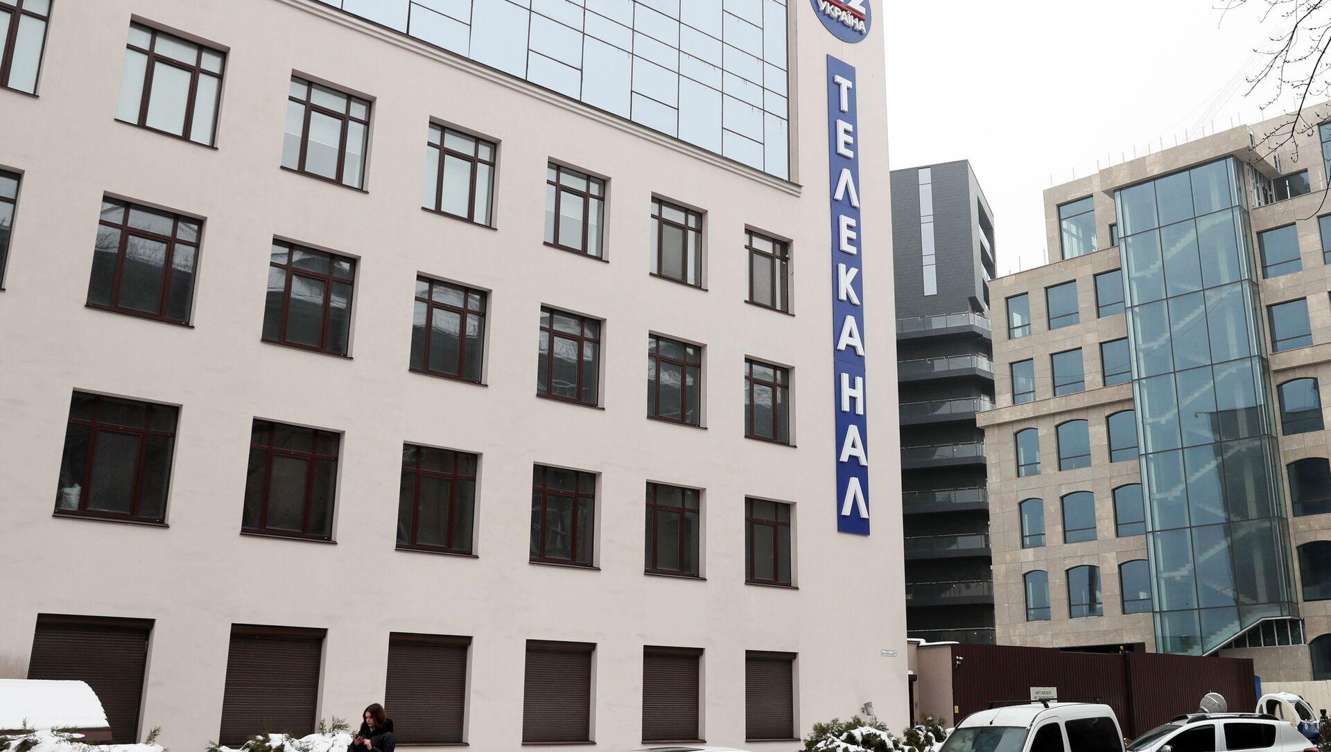 Budynek spółki telewizyjnej 112 Ukraina w Kijowie - Sputnik Polska, 1920, 03.02.2021