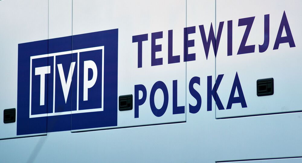 Logotyp polskiego kanału telewizyjnego TVP