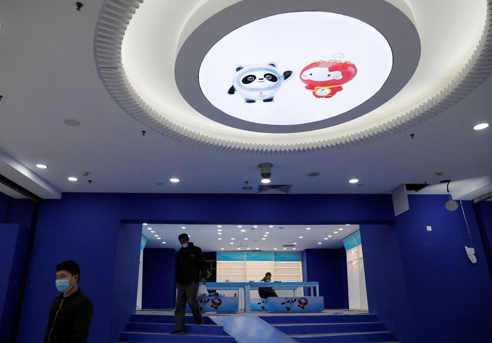 Budowa sklepu z pamiątkami w Pekinie