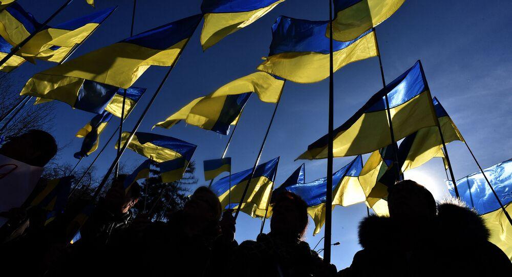 Ukraińska flaga