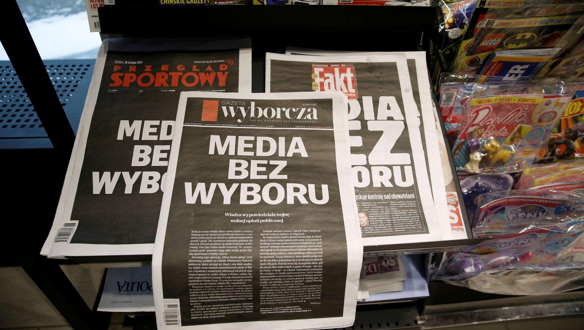 Media bez wyboru - Sputnik Polska, 1920, 19.02.2021