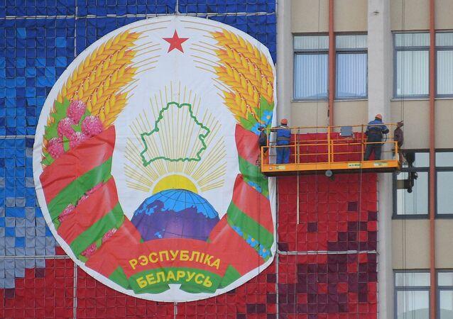 Godło Białorusi.