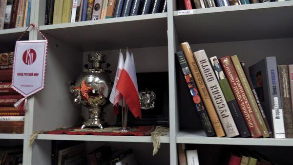 Centrum Kultury i Języka Rosyjskiego w Krakowie - Sputnik Polska