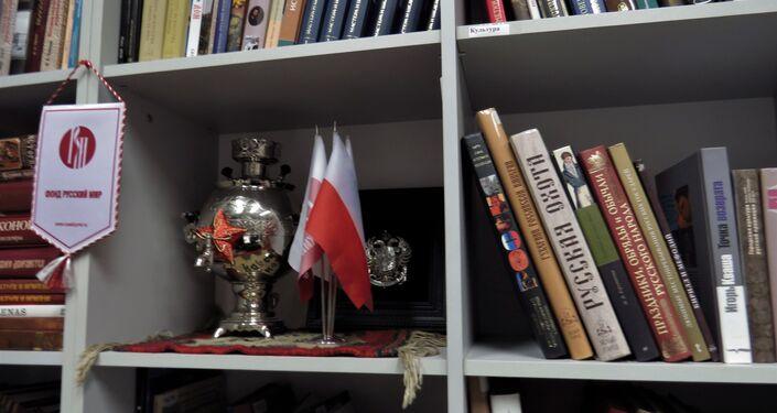 Centrum Kultury i Języka Rosyjskiego w Krakowie