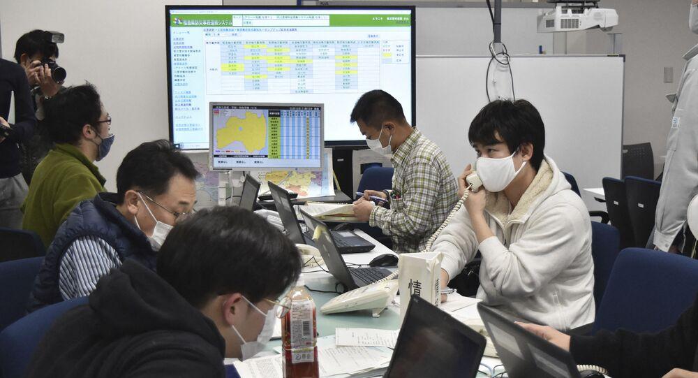 Sztab kryzysowy, prefektura Fukushima, Japonia