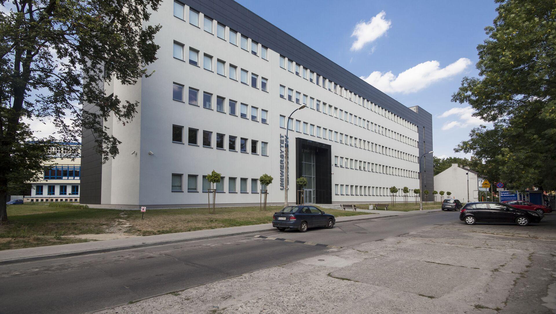 Nowy budynek Uniwersytetu Pedagogicznego w Krakowie - Sputnik Polska, 1920, 19.02.2021