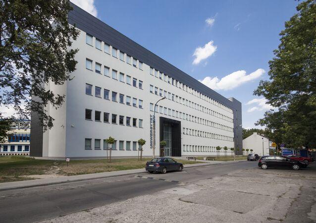 Nowy budynek Uniwersytetu Pedagogicznego w Krakowie
