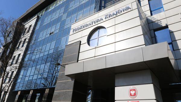 Prokuratura Krajowa - Sputnik Polska