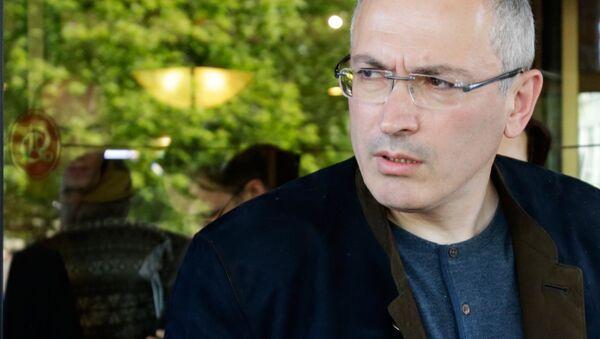 Były szef Jukosu Michaił Chodorkowski - Sputnik Polska