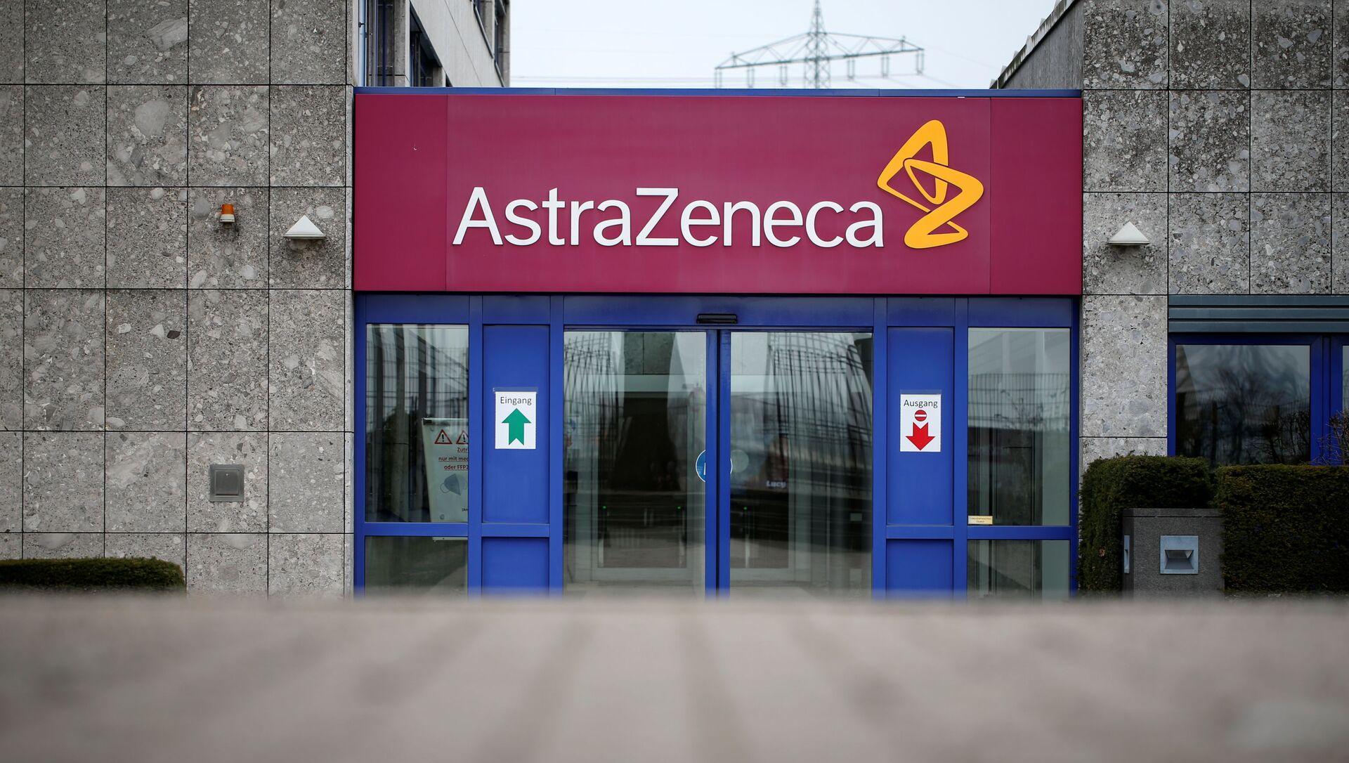 Siedziba szwedzko-brytyjskiej firmy farmaceutycznej AstraZeneca w pobliżu Hamburga, Niemcy - Sputnik Polska, 1920, 15.03.2021