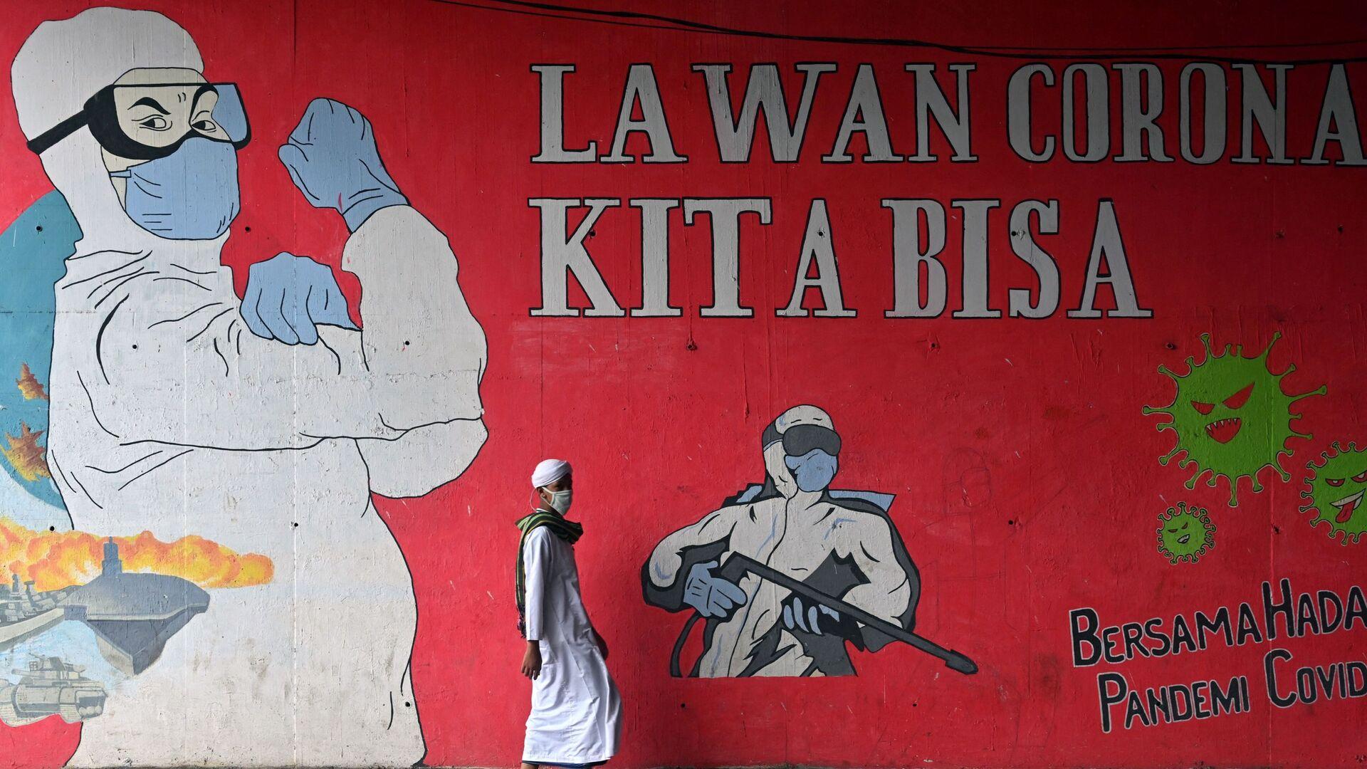 Мужчина у граффити в Джакарте, Индонезия - Sputnik Polska, 1920, 31.07.2021