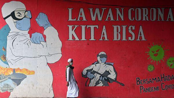 Мужчина у граффити в Джакарте, Индонезия - Sputnik Polska