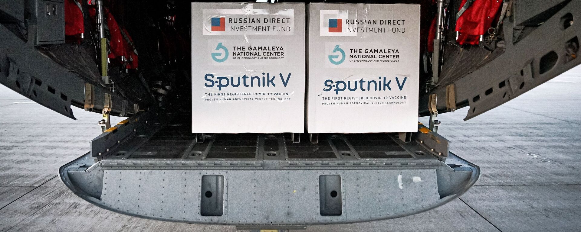 Pierwsza partia rosyjskiej szczepionki Sputnik V przyjechała na Słowację - Sputnik Polska, 1920, 14.06.2021