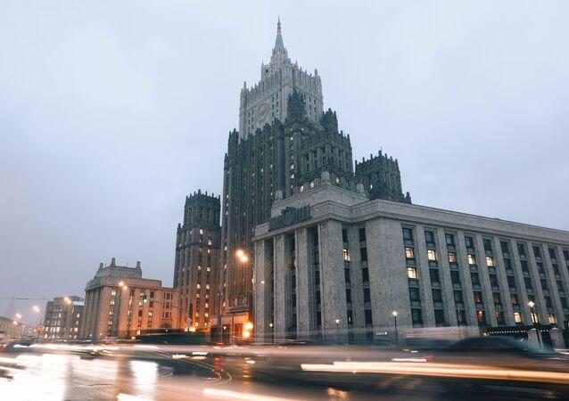 Gmach MSZ Rosji w Moskwie.