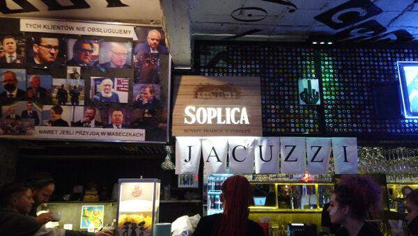 Pub Piw Paw w Warszawie - Sputnik Polska