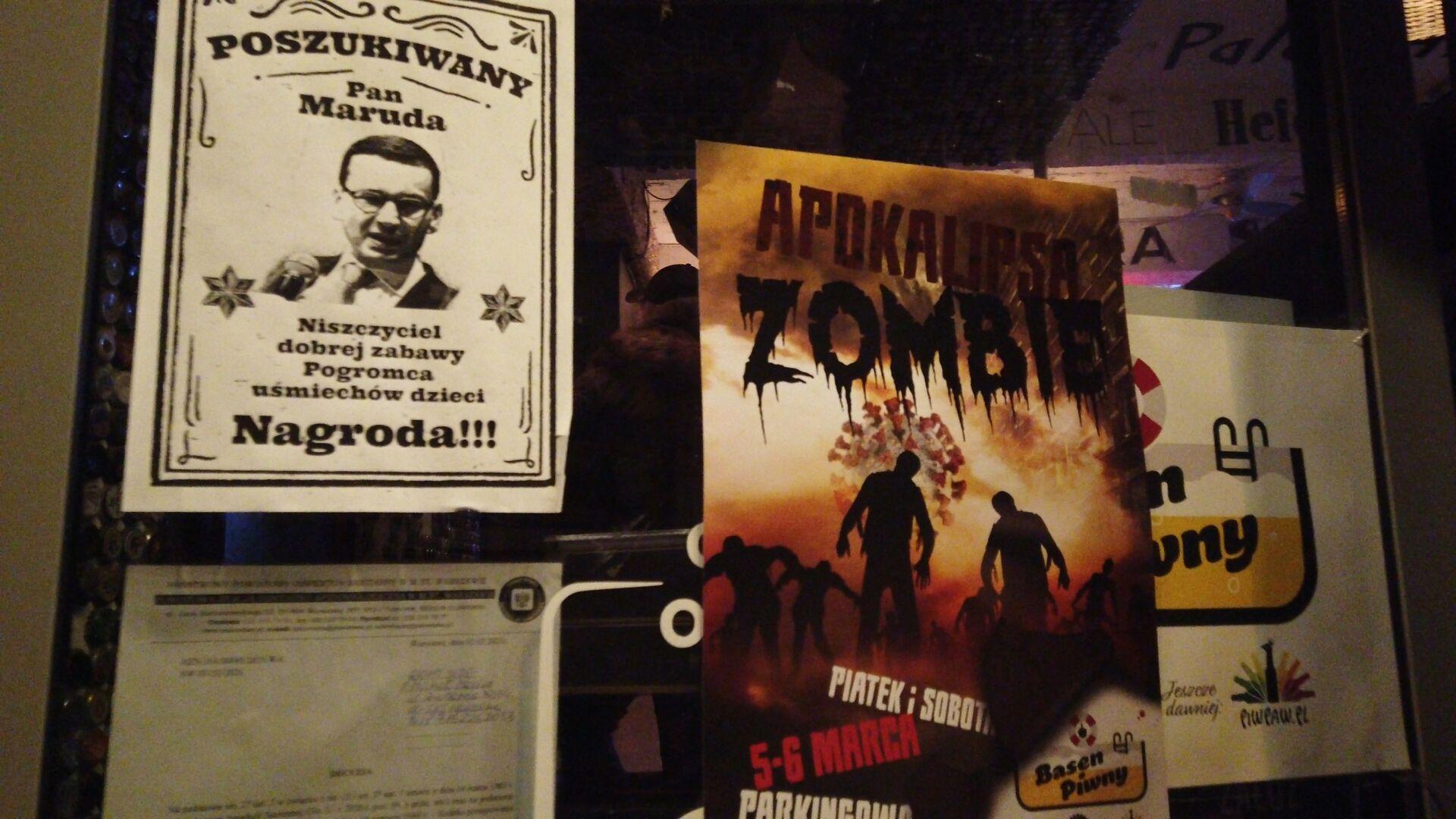 Najazd na warszawski pub Piw Paw – foto, wideo - Sputnik Polska, 1920, 07.03.2021