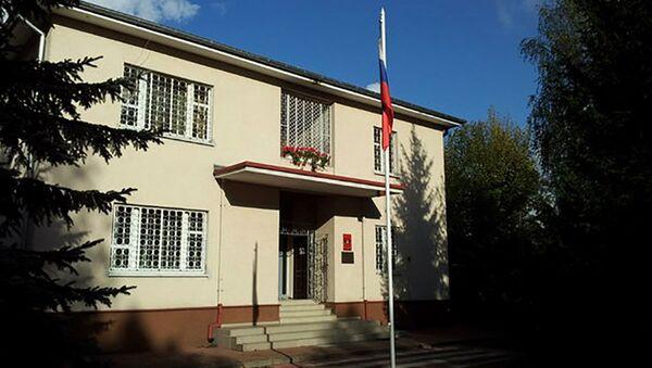 Konsulat Generalny Rosji w Poznaniu - Sputnik Polska