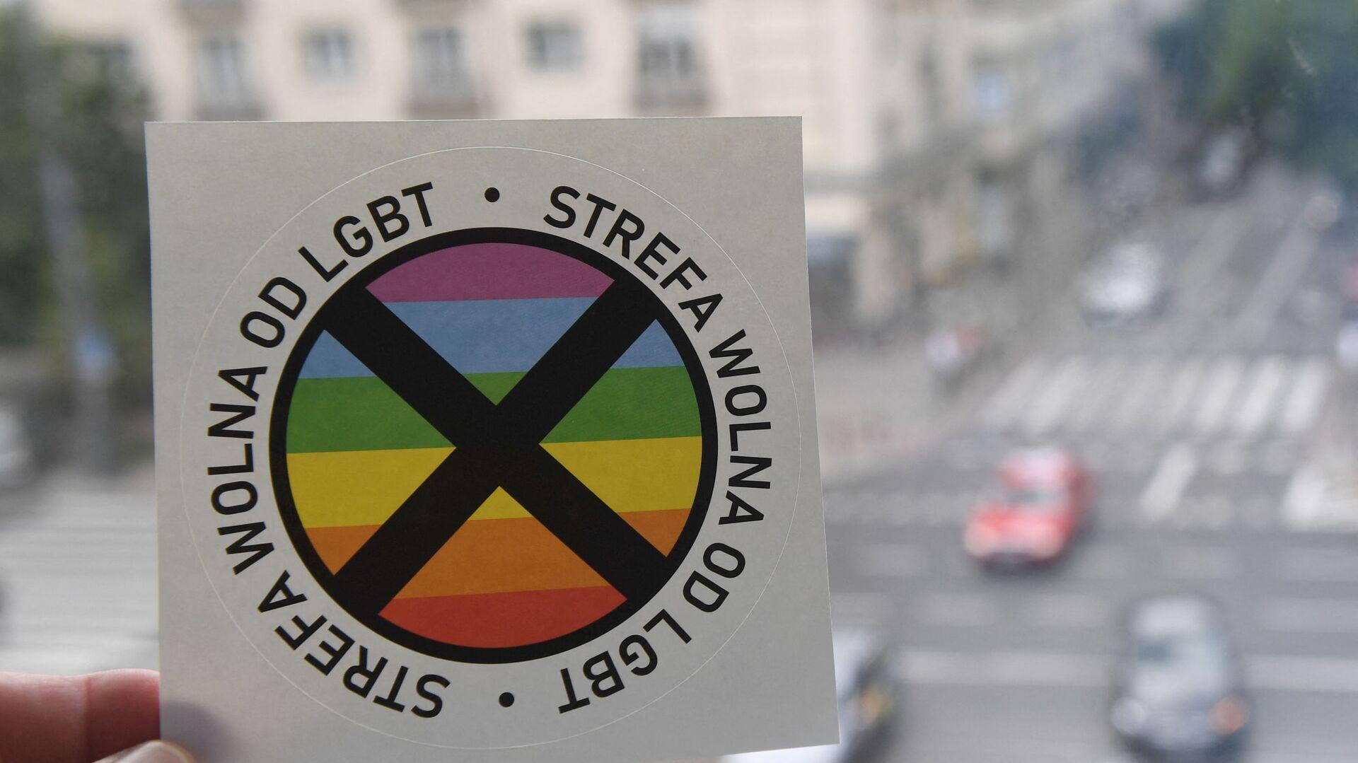 Strefa wolna od LGBT - Sputnik Polska, 1920, 27.07.2021