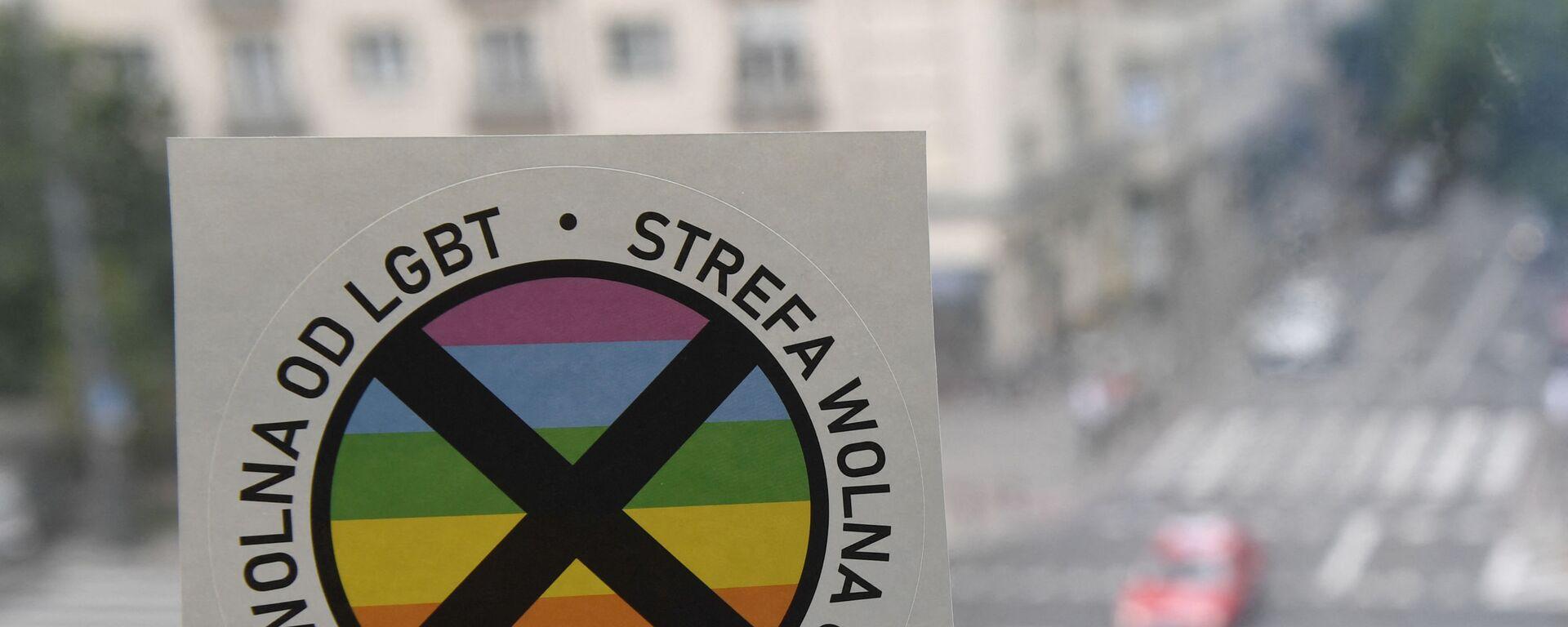 Strefa wolna od LGBT - Sputnik Polska, 1920, 29.04.2021