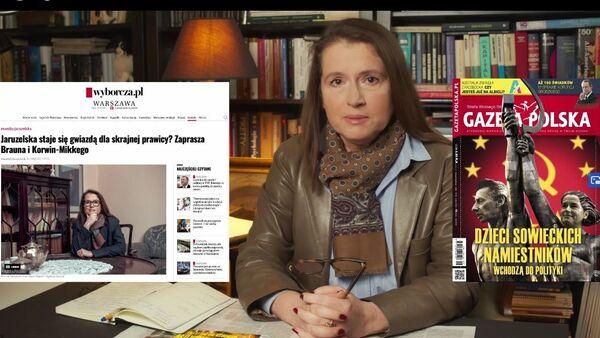 Monika Jaruzelska, radna miasta stołecznego Warszawy - Sputnik Polska