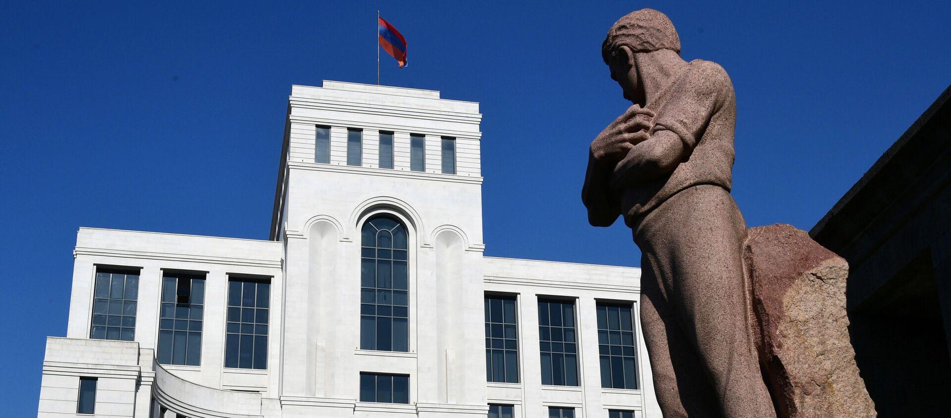 Gmach MSZ Armenii w Erywaniu. - Sputnik Polska, 1920, 13.03.2021