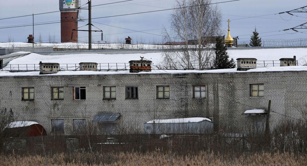 Kolonia karna nr 2 w Pokrowie w obwodzie włodzimierskim.