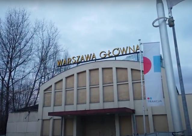 Warszawa Główna