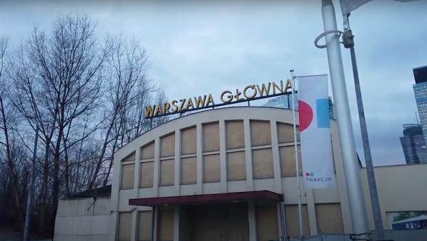Warszawa Główna  - Sputnik Polska