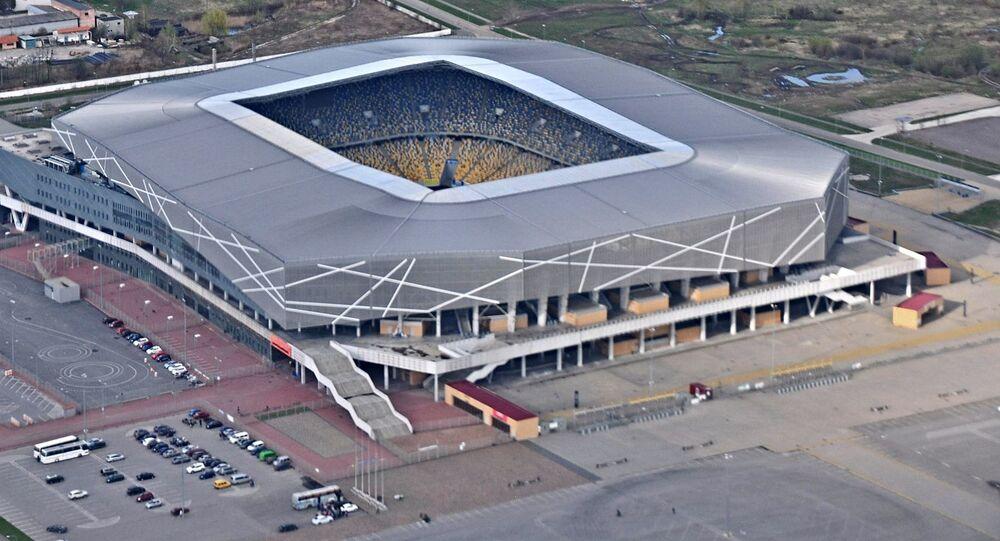 Stadion Arena Lwów.