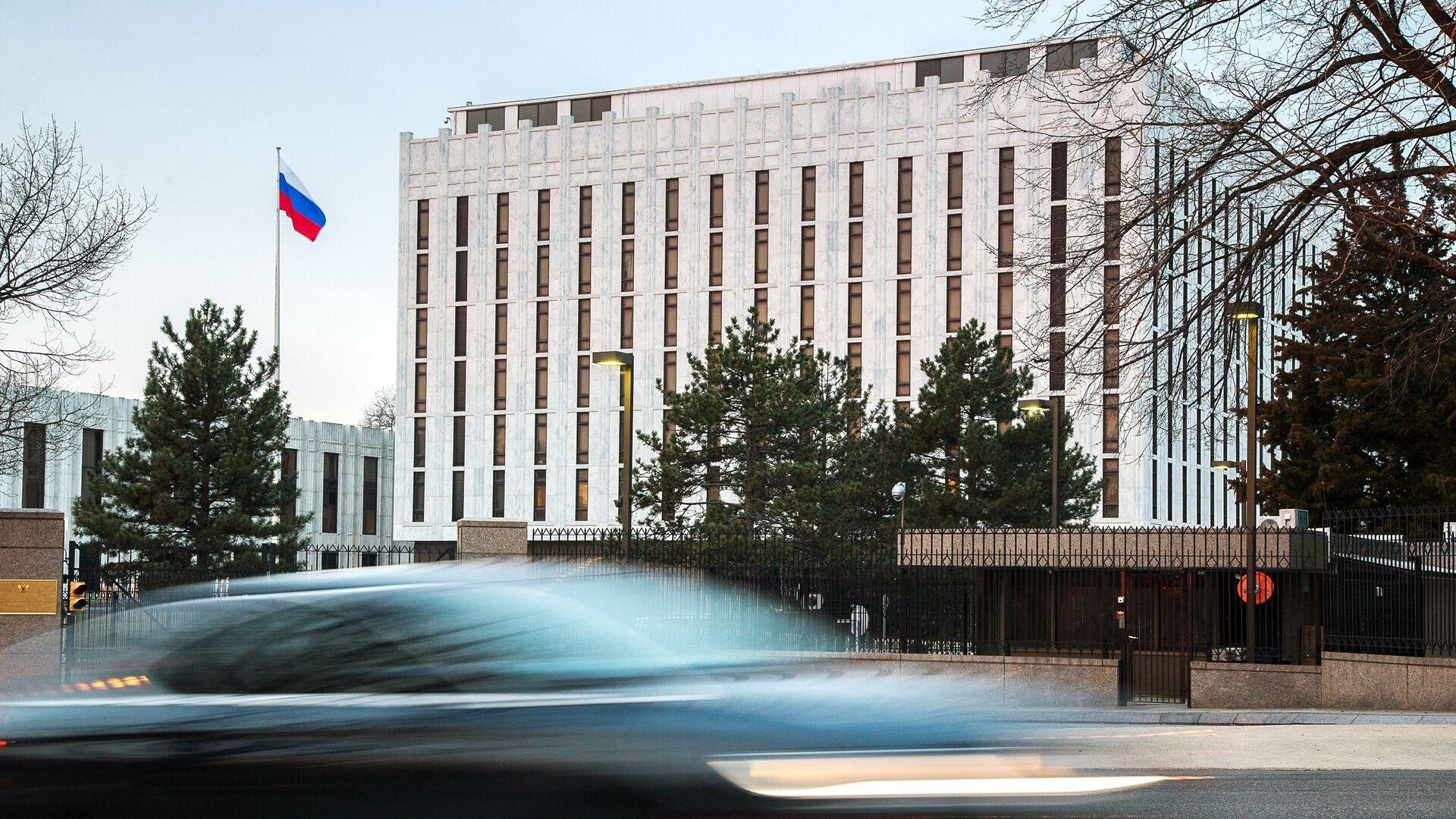 Ambasada Federacji Rosyjskiej w Waszyngtonie - Sputnik Polska, 1920, 15.04.2021