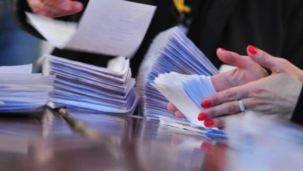 Wybory prezydenckie w Armenii - Sputnik Polska